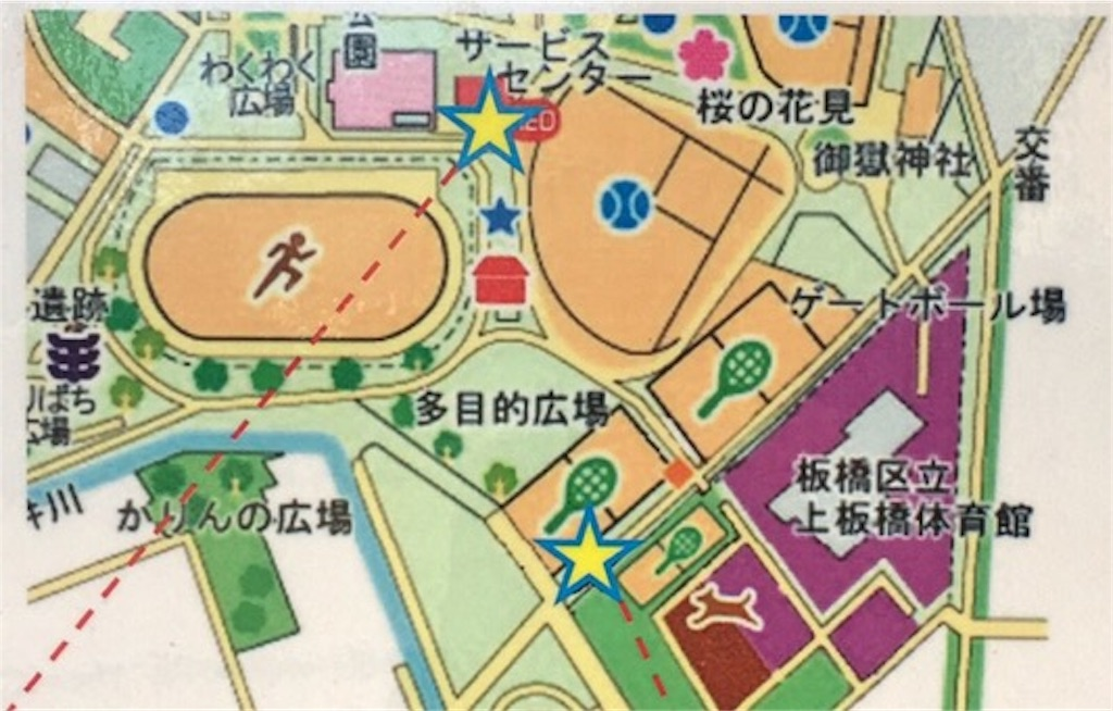 f:id:terada164:20200125234548j:image