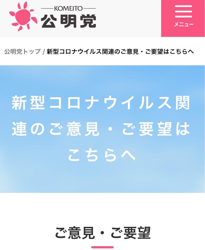 f:id:terada164:20200209005428j:image