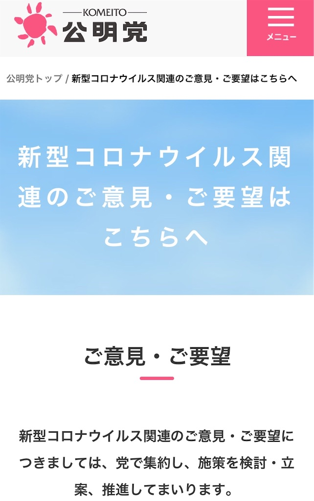 f:id:terada164:20200327232722j:image