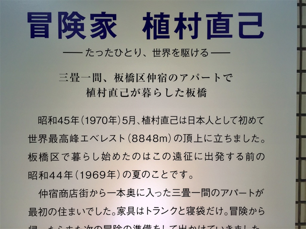 f:id:terada164:20200625222452j:image