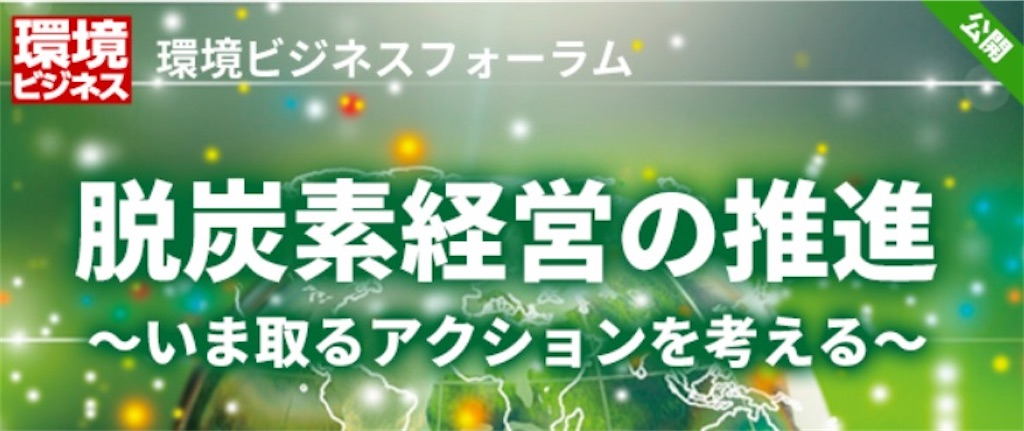 f:id:terada164:20200812021906j:image