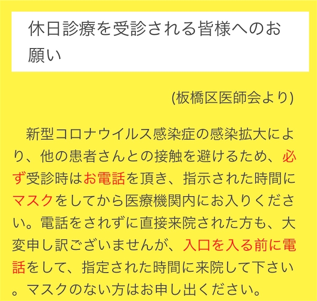 f:id:terada164:20201224223229j:image