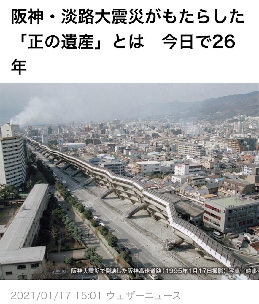f:id:terada164:20210117201710j:image