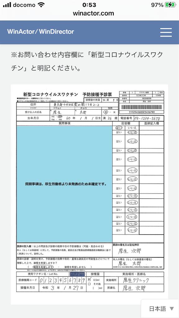 f:id:terada164:20210213002354p:image