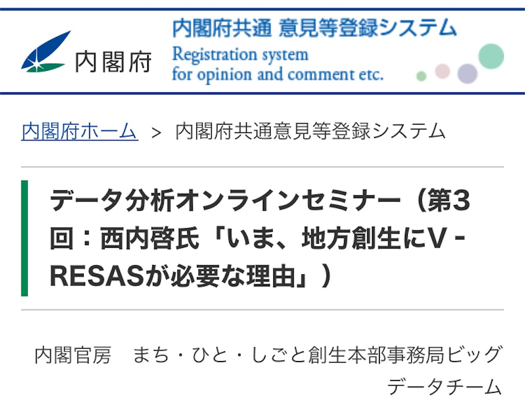 f:id:terada164:20210213002437j:image