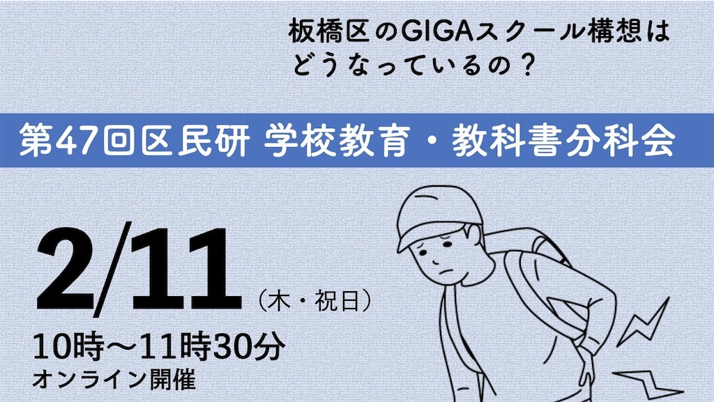 f:id:terada164:20210213002450j:image