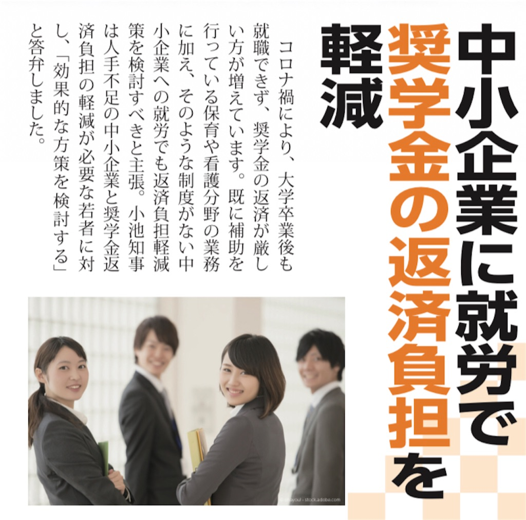 f:id:terada164:20210810213832j:image