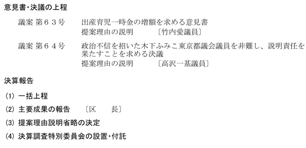 f:id:terada164:20211014003847j:image