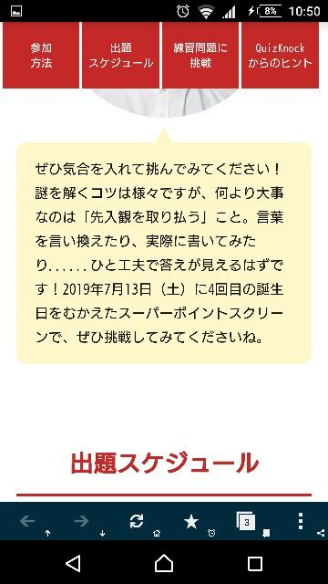 f:id:terajin:20190812120658j:plain