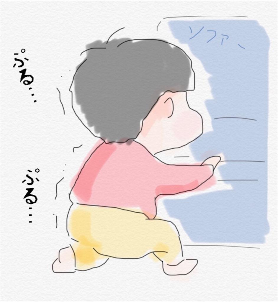 f:id:terako-m-0306:20190228170004j:image