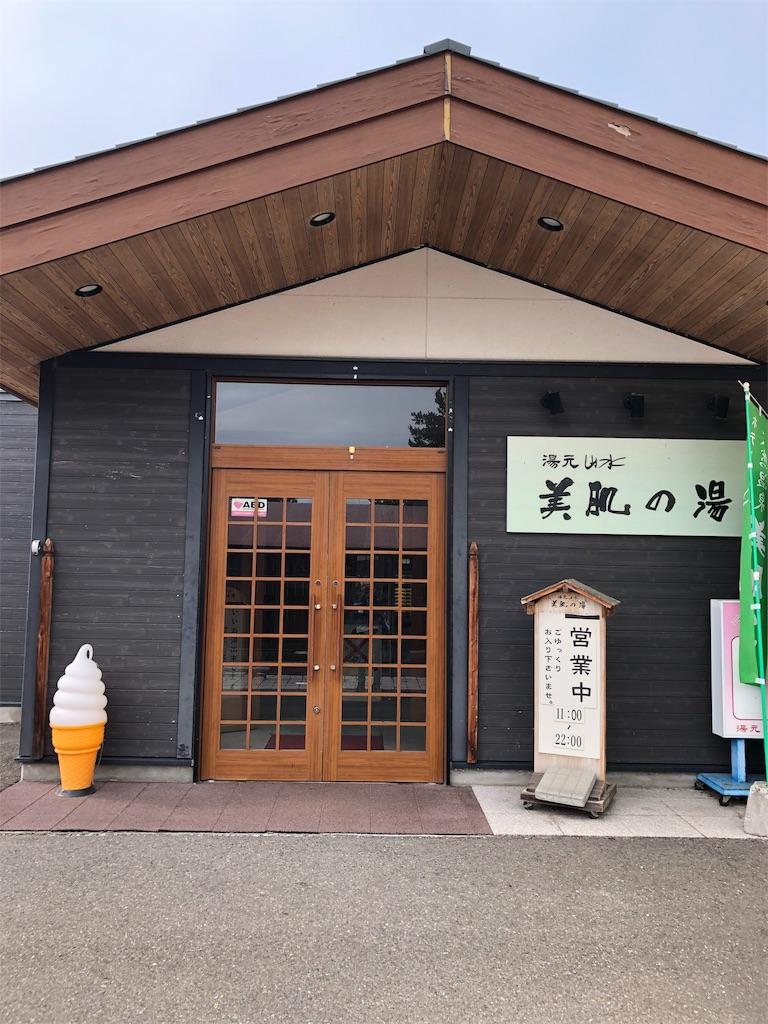f:id:terako0322:20190711073726j:image