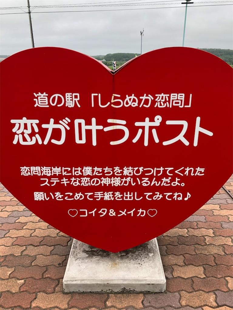 f:id:terako0322:20190712222545j:image