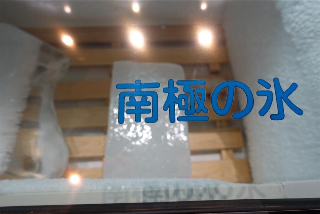 f:id:terako0322:20190807204901j:image