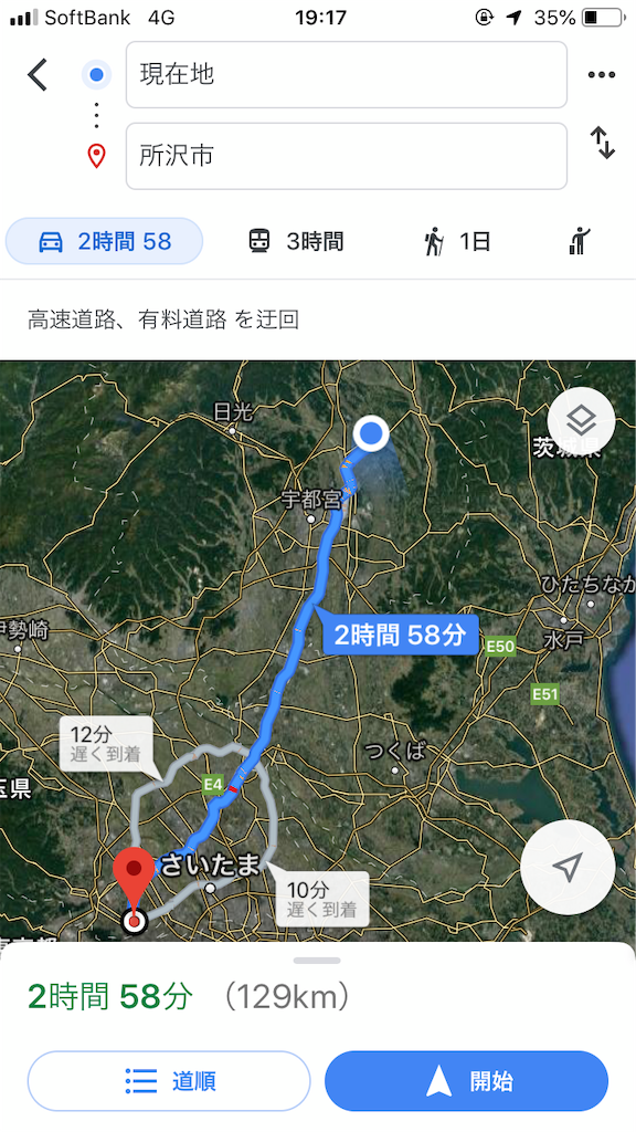 f:id:terako0322:20190812170435p:image