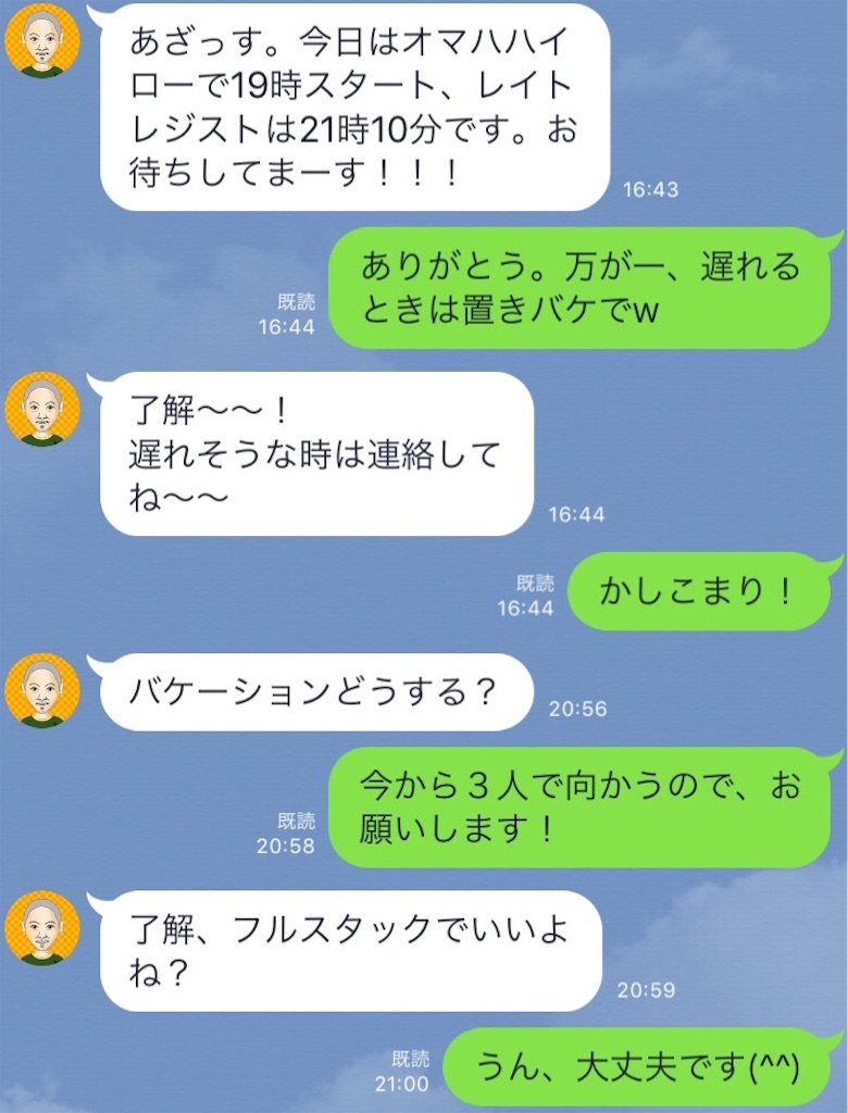 f:id:terakobuta:20180405134651j:image