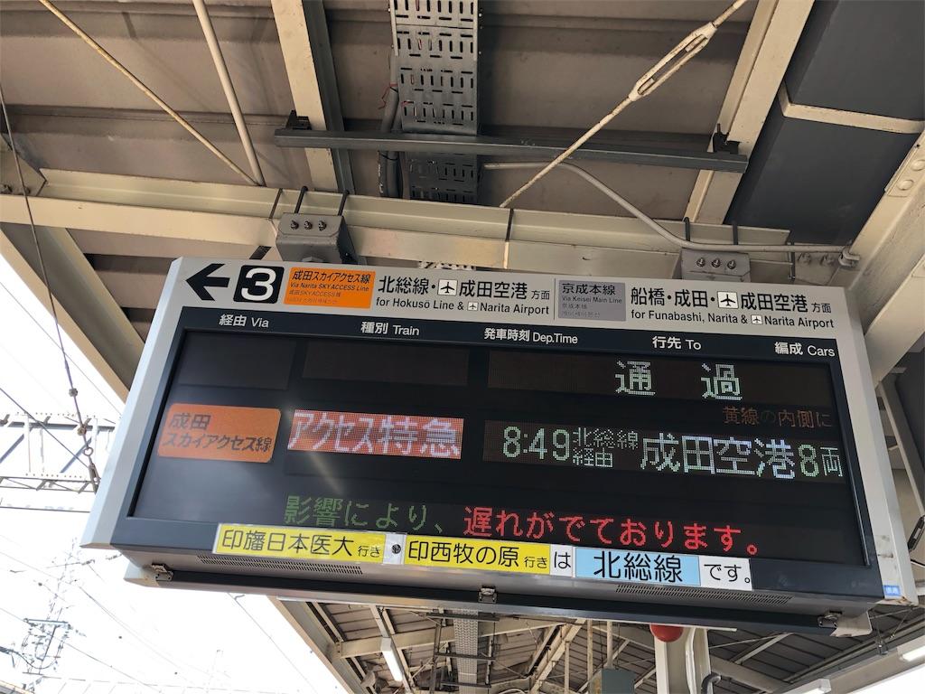 f:id:terakobuta:20180411084517j:image