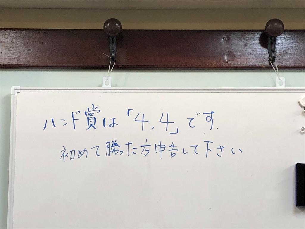 f:id:terakobuta:20180424135524j:image