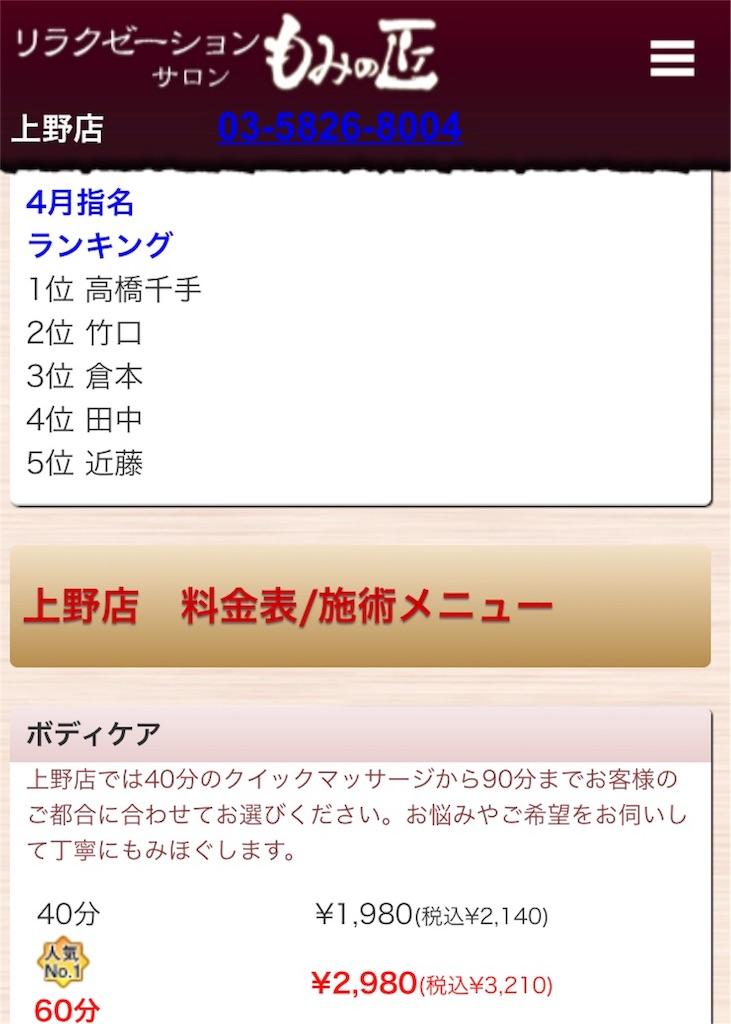f:id:terakobuta:20180516154845j:image