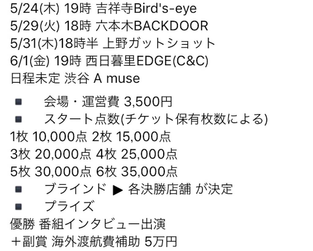 f:id:terakobuta:20180517125308j:image