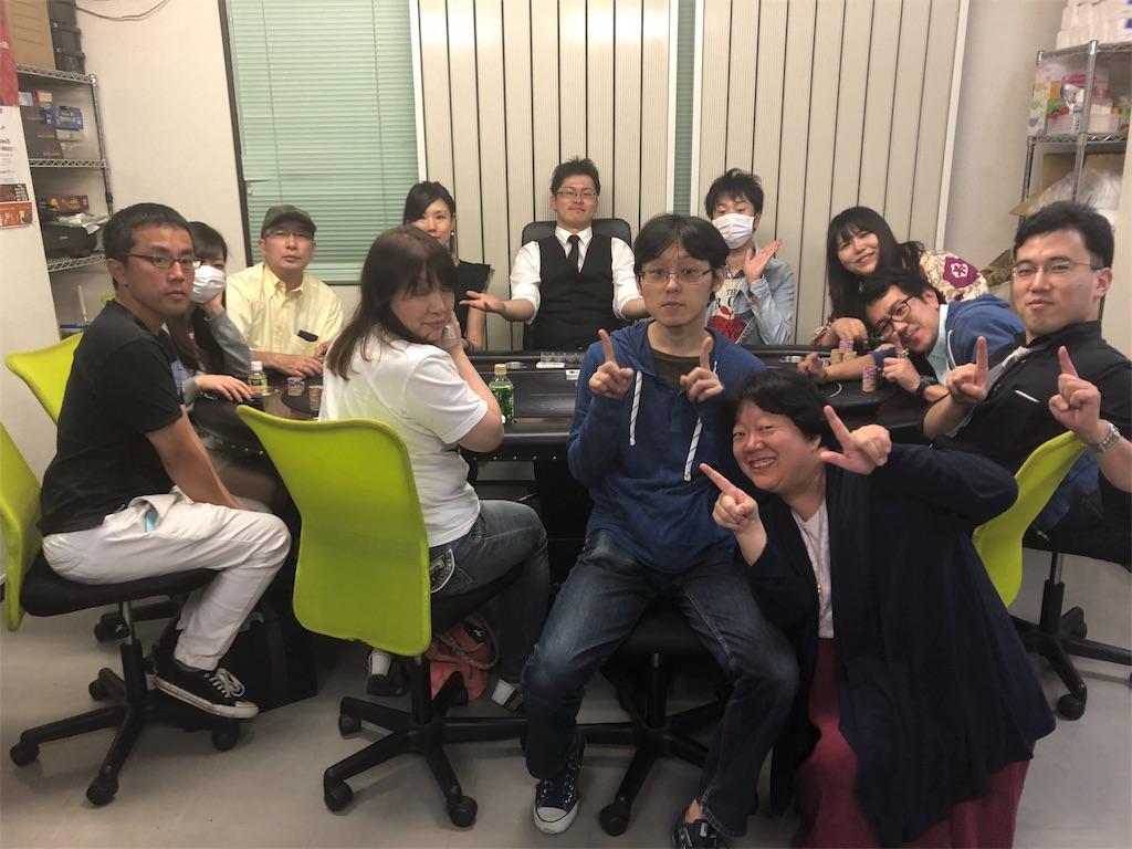 f:id:terakobuta:20180520224151j:image