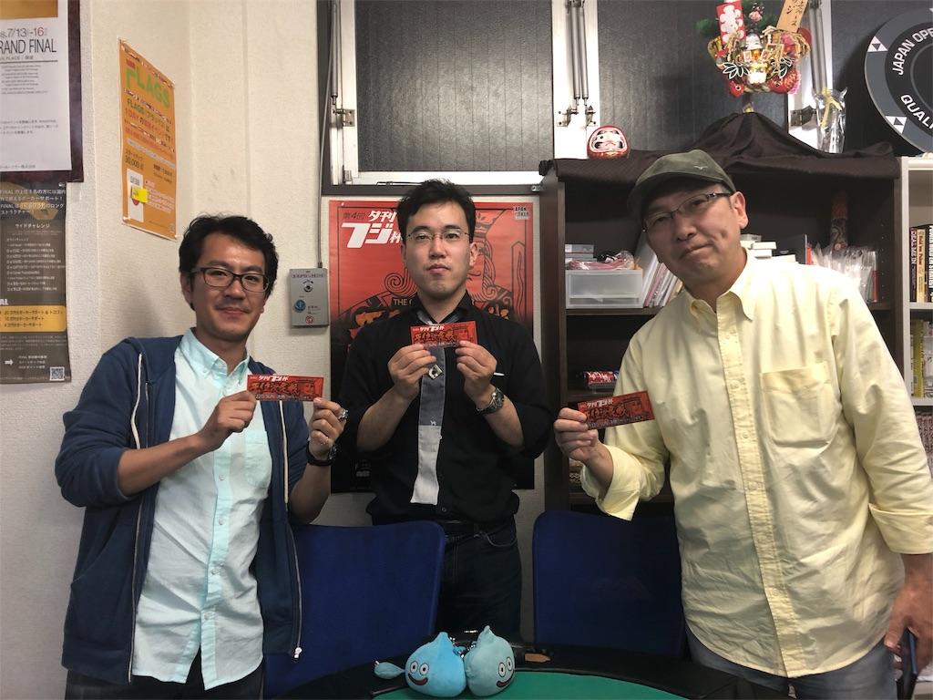 f:id:terakobuta:20180520224217j:image