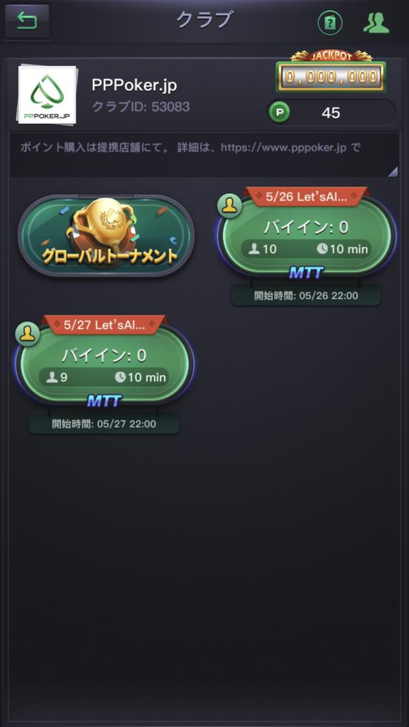 f:id:terakobuta:20180525014541p:plain