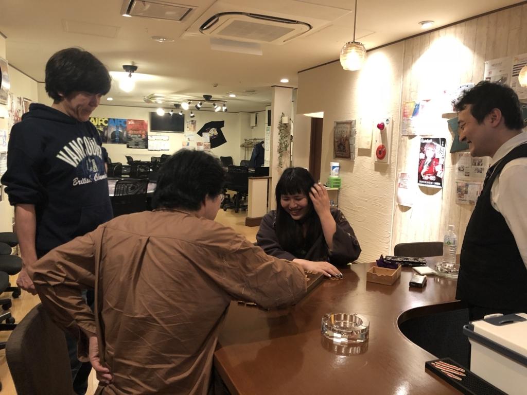 f:id:terakobuta:20180525014606j:plain