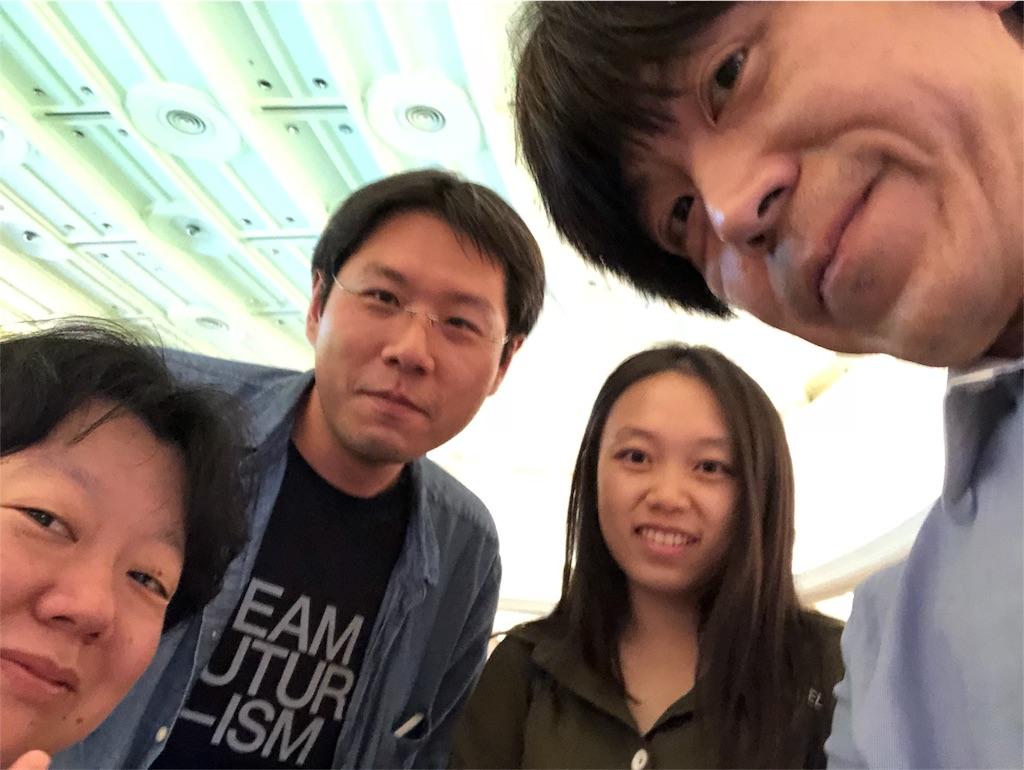f:id:terakobuta:20180526102138j:image