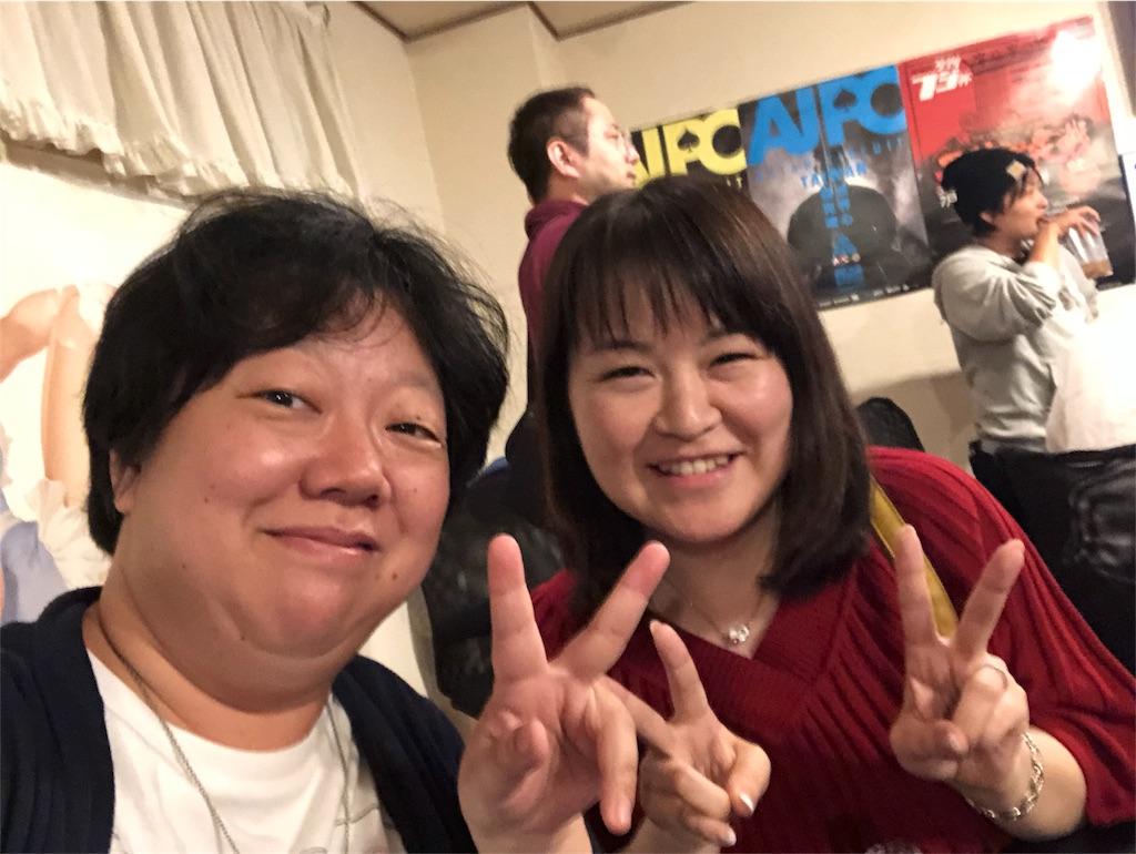 f:id:terakobuta:20180530123340j:image