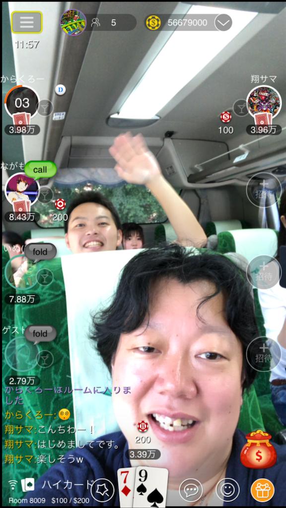 f:id:terakobuta:20180613144934p:image