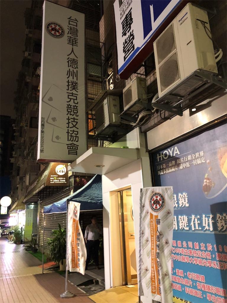 f:id:terakobuta:20180615011712j:image