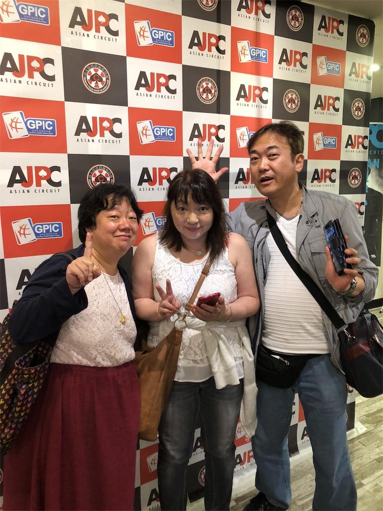 f:id:terakobuta:20180615013403j:image