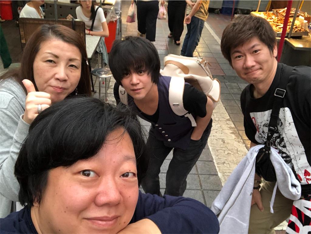 f:id:terakobuta:20180616111327j:image