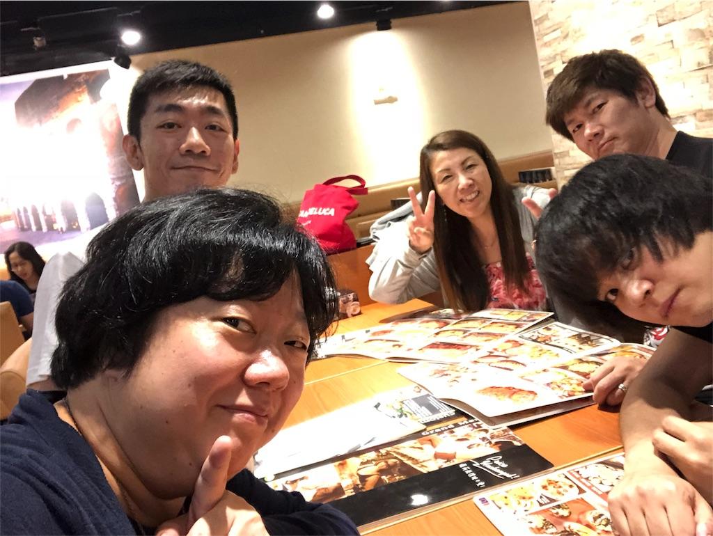 f:id:terakobuta:20180616111608j:image