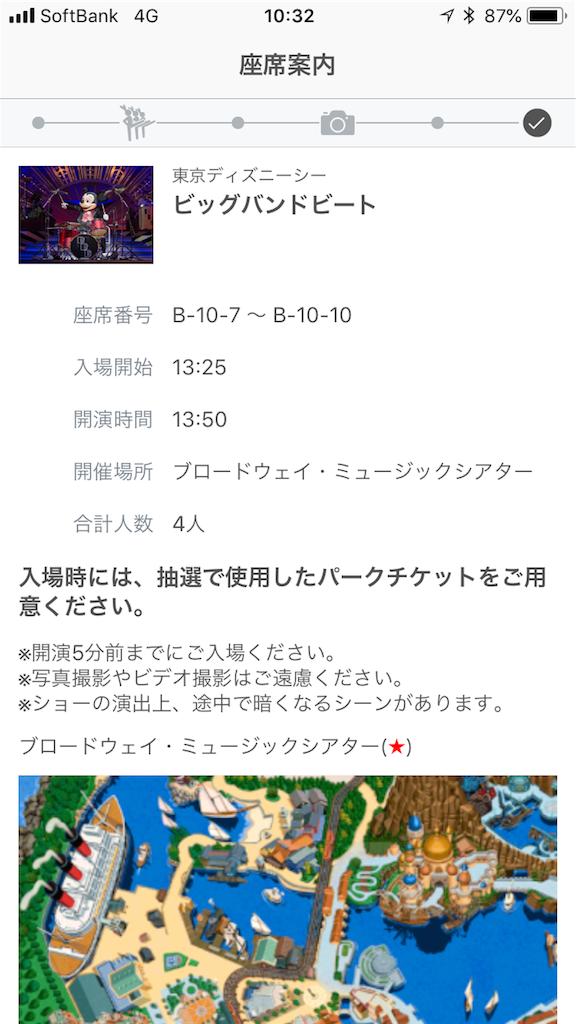 f:id:terakobuta:20180622073751p:image