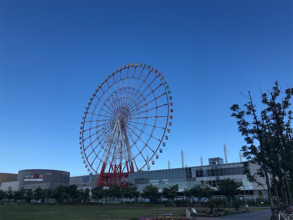 f:id:terakobuta:20180630011223j:image