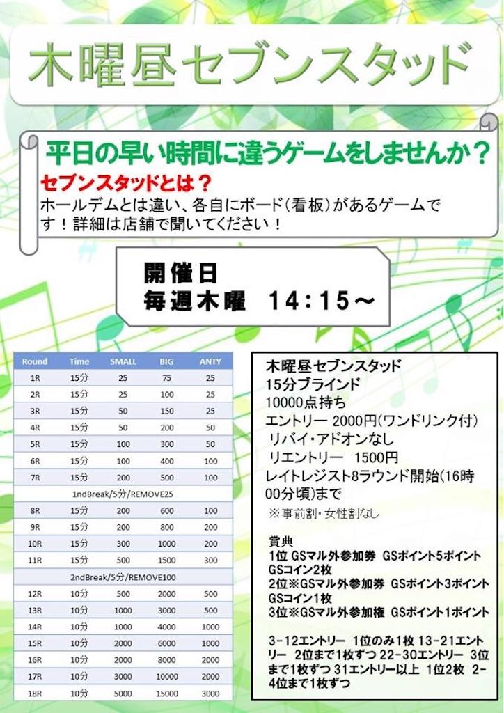 f:id:terakobuta:20180706184648j:image