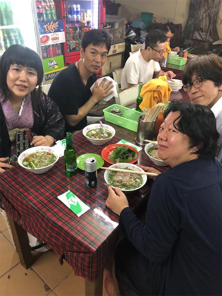 f:id:terakobuta:20180715085743j:image