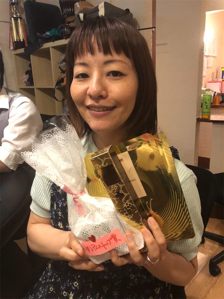 f:id:terakobuta:20180726125520j:image
