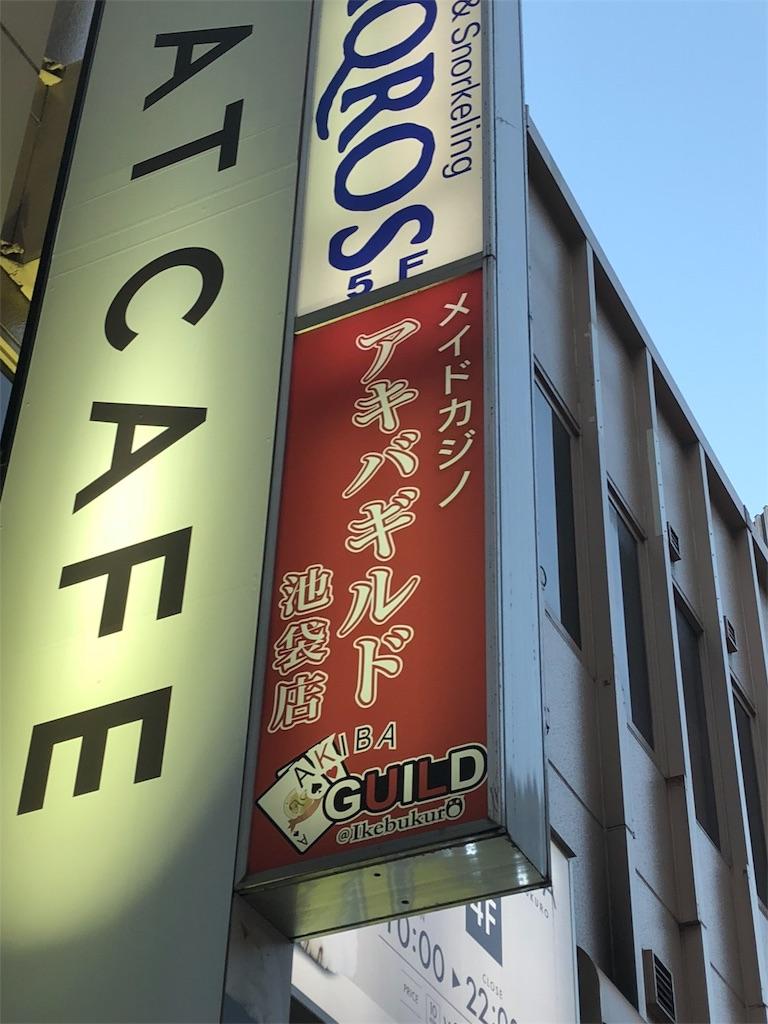 f:id:terakobuta:20180727111147j:image