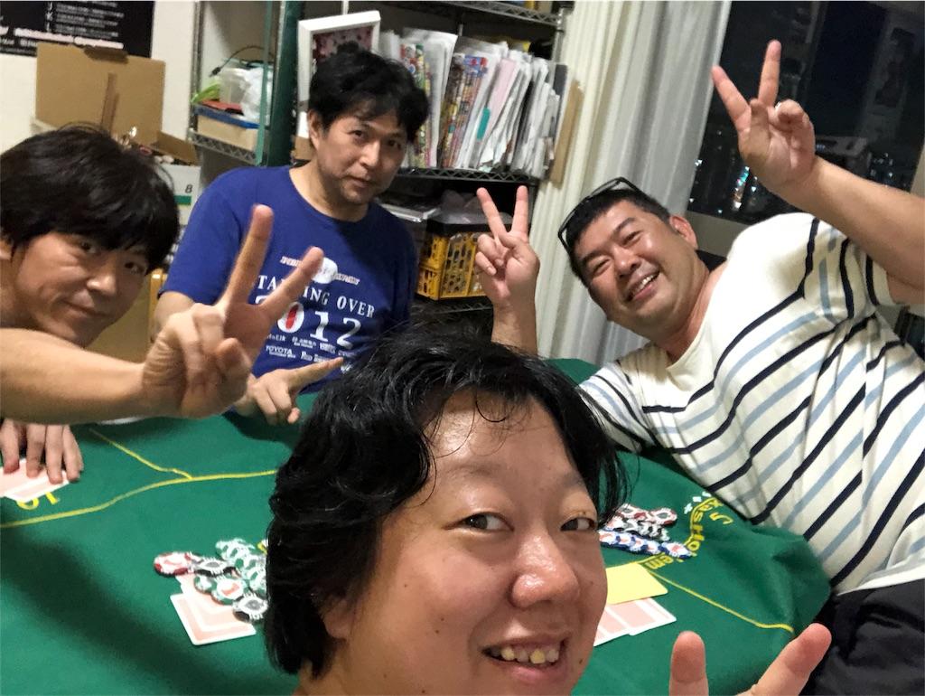 f:id:terakobuta:20180730200848j:image