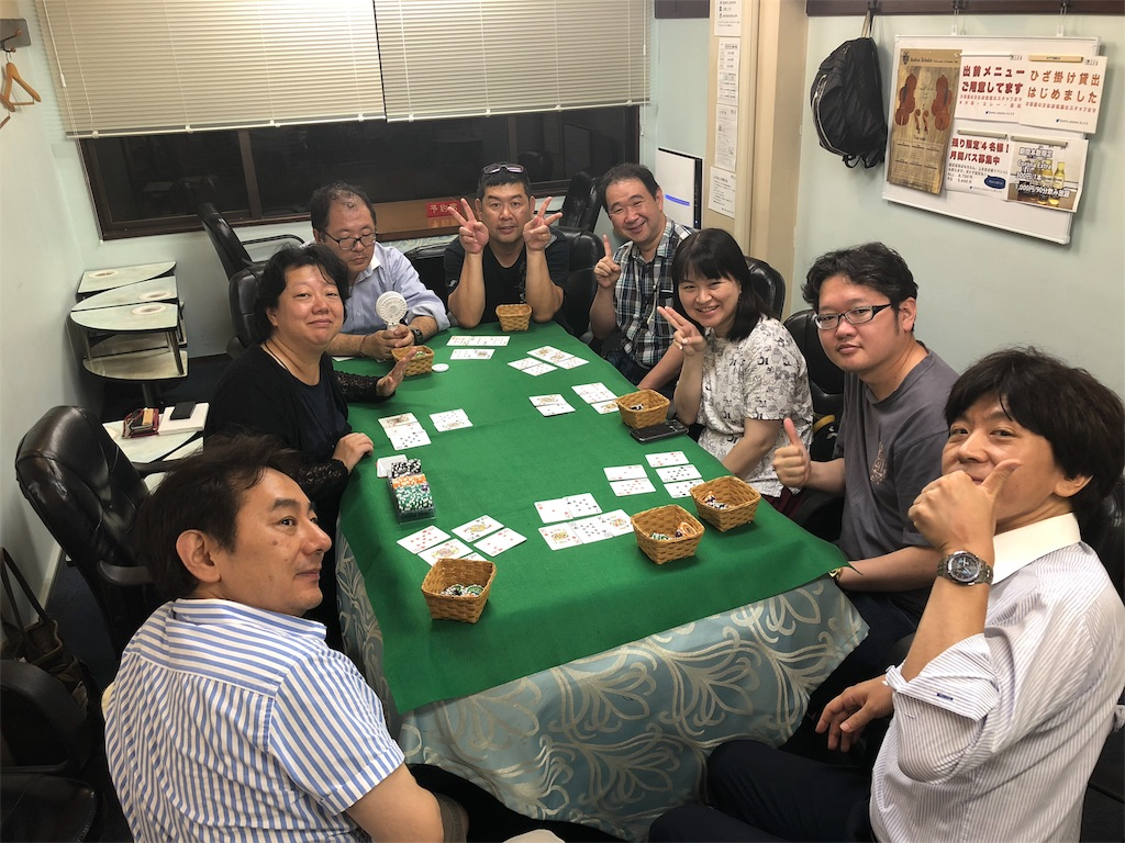 f:id:terakobuta:20180731181018j:image