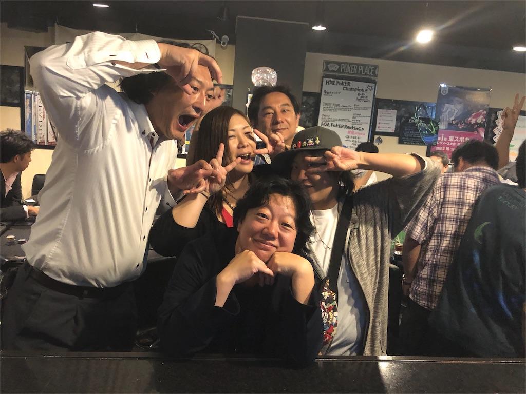 f:id:terakobuta:20180804143607j:image