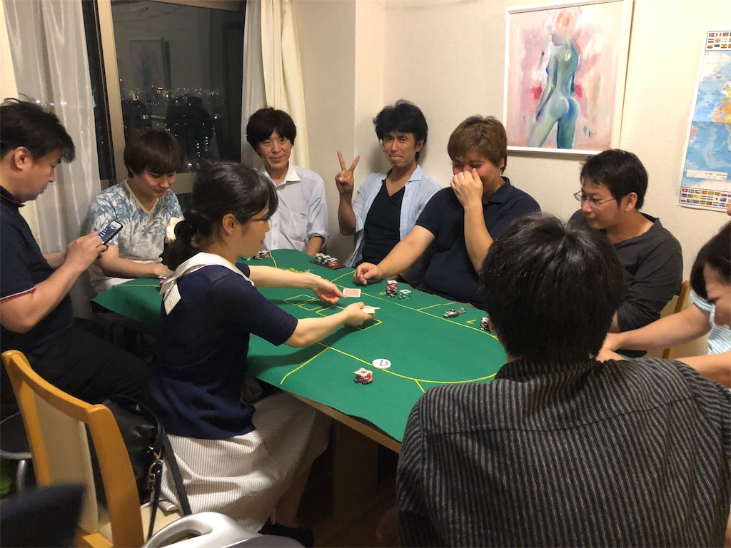 f:id:terakobuta:20180812091837j:image