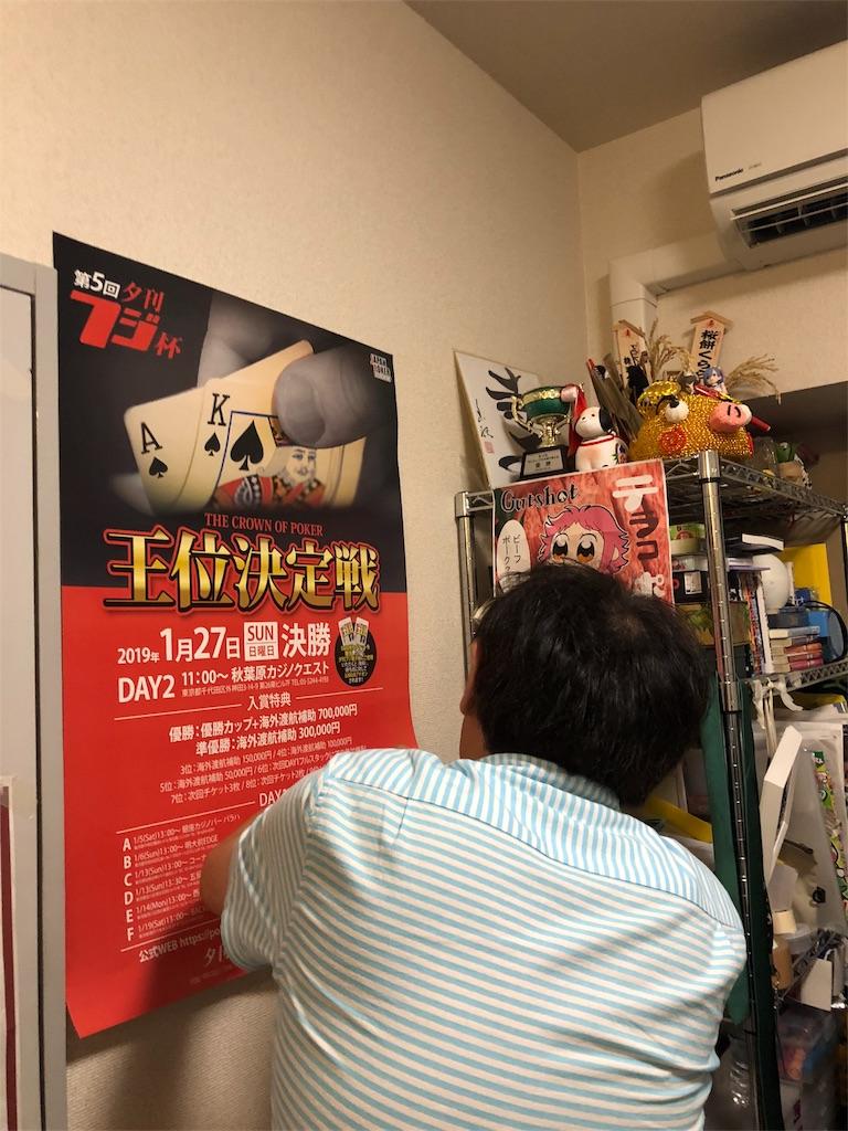 f:id:terakobuta:20180812092011j:image