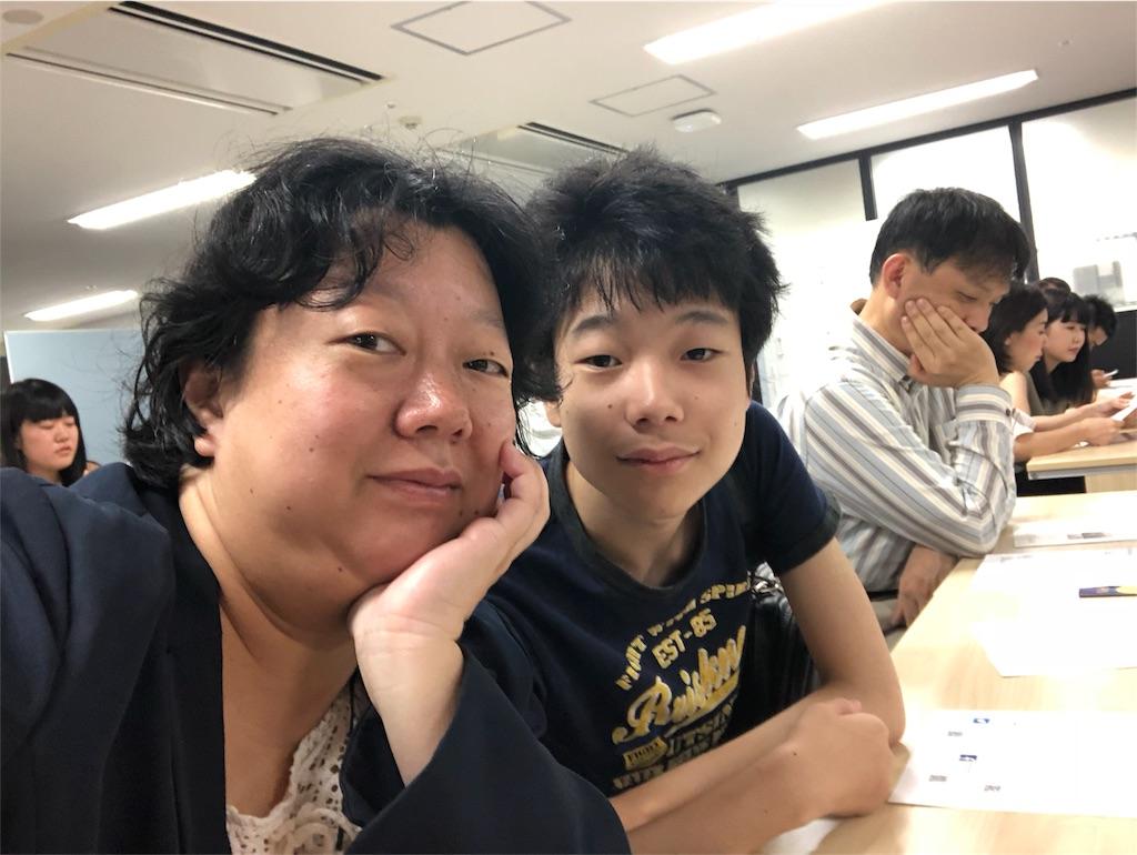 f:id:terakobuta:20180813105125j:image