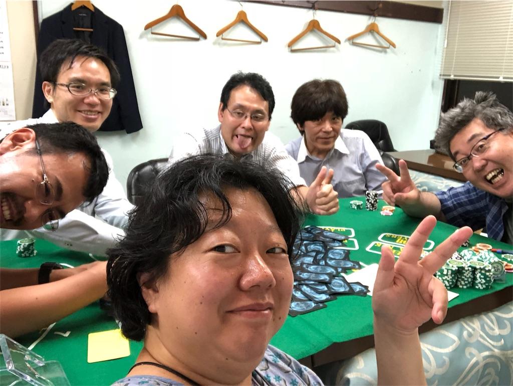 f:id:terakobuta:20180815092455j:image