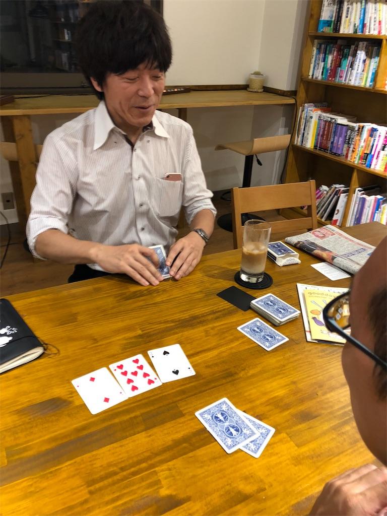 f:id:terakobuta:20180816124000j:image