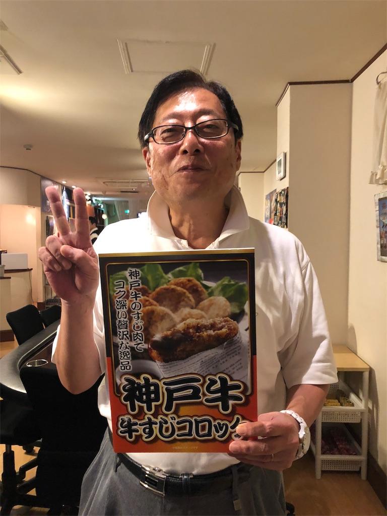 f:id:terakobuta:20180830103931j:image