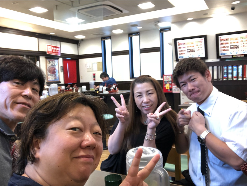 f:id:terakobuta:20180915121512j:image